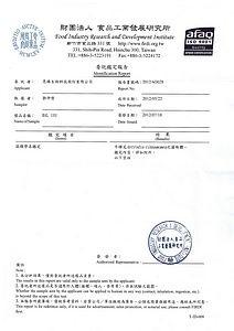 食品工業研究所 牛樟芝 菌種鑑定