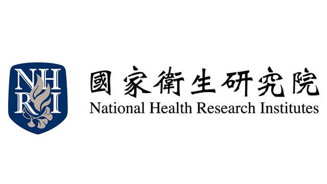 國家衛生研究院