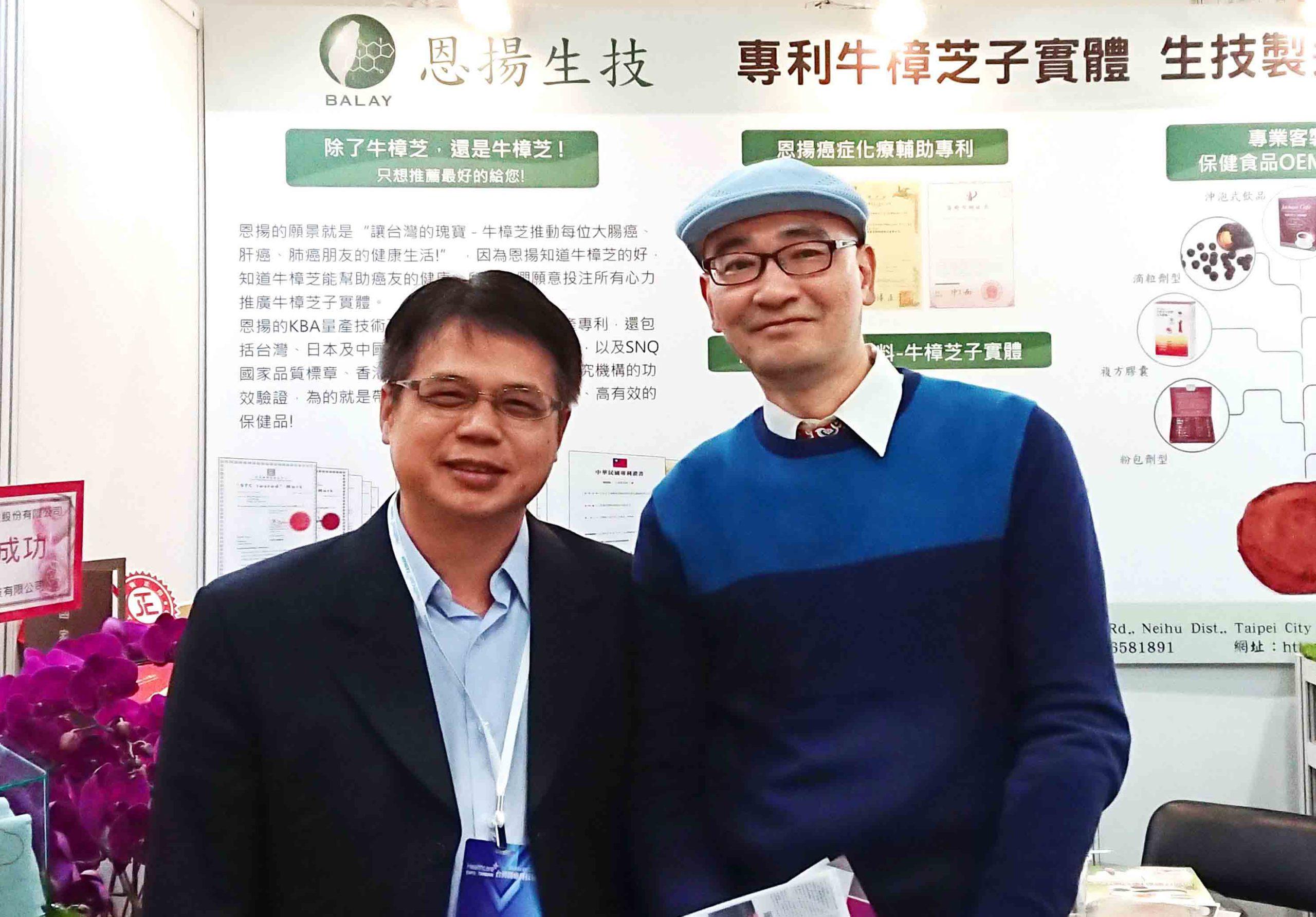 2019 台灣 醫療科技展 13