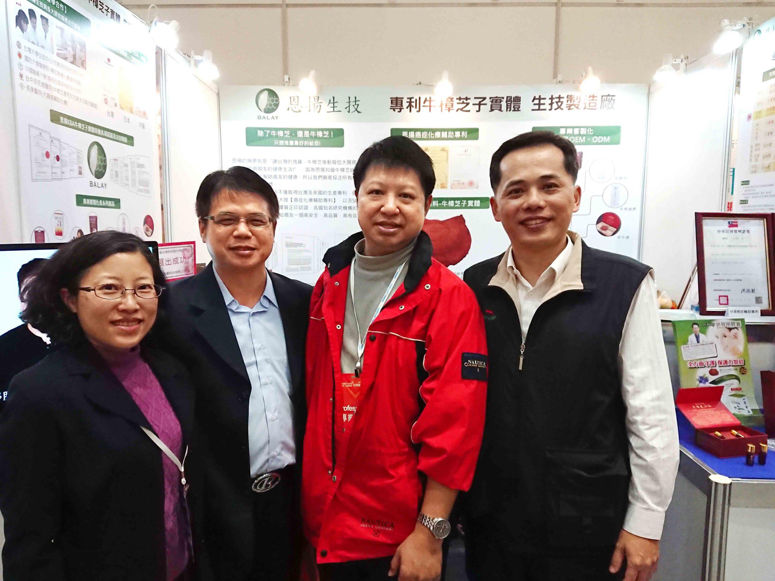 2019 台灣 醫療科技展 16