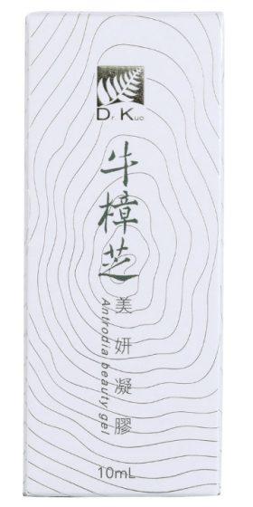 牛樟芝 美妍凝膠 2
