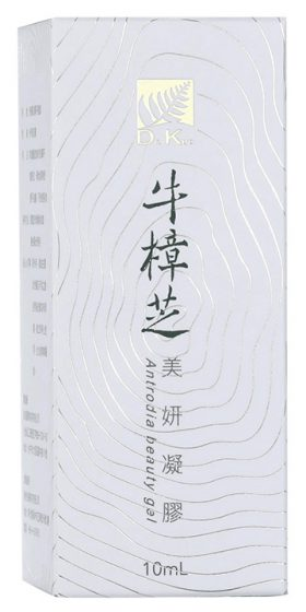 牛樟芝 美妍凝膠 3