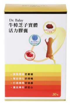 Dr.Balay 活力膠囊 1